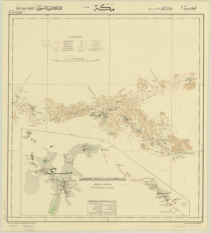 Amazon.com: Historic Map | Mecca, Saudi Arabia 1942 | [Mecca 1:100 ...