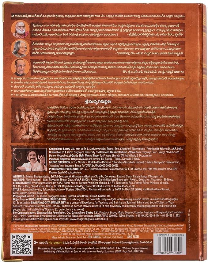Shiva sangama kannada mp3 songs free download.
