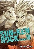 Sun-Ken Rock Vol.18