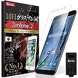 【 ZenFone2 ガラスフィルム (日本製) 】 zenfone 2 (ZE551ML ZE550ML) フィルム [ 硬度10H ] [ 米軍MIL規格取得 ] [ 6.5時間コーティング ] OVER's ガラスザムライ (らくらくクリップ付き)