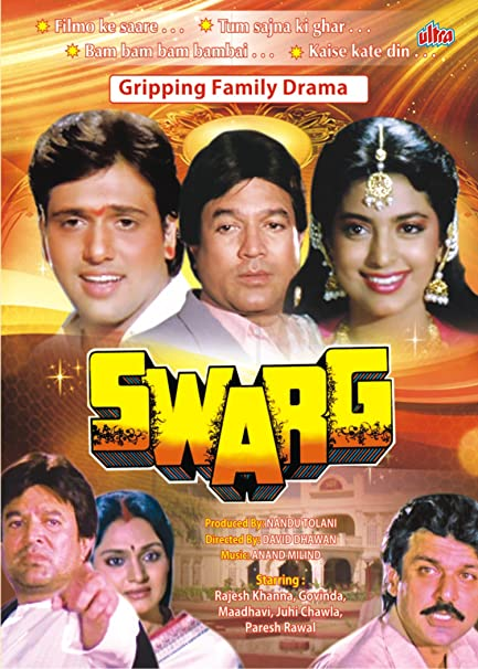 Amazon in: Buy Swarg DVD, Blu-ray Online at Best Prices in