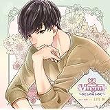 Virgin~わたしのはじめて~Vol.1有貴