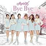 Bye Bye(初回生産限定盤C ピクチャーレーベル仕様 ボミ Version)