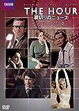 THE HOUR 裏切りのニュース シーズン2 DVD-BOX