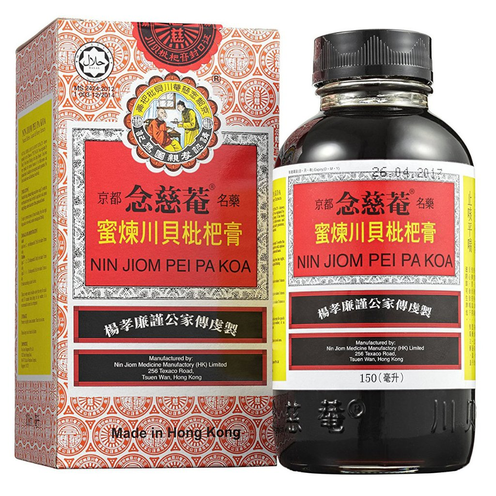150ml Pei Pa Koa - Sore Throat Syrup - 100% Natural with Honey Loquat Flavored for Home Travel by SYlive