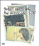 "SWEET HAPPENING 〜the dresscodes 2015 ""Don't Trust Ryohei Shima""JAPAN TOUR〜 [Blu-ray]"