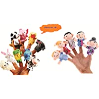 Kuhu Creations Animal Finger Puppet, Multi Color (Pack of 16)