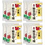 【平麺1ケース】糖質0g麺 8パック 紀文 [レタス3個分の食物繊維 / 低カロリー]