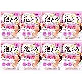 【まとめ買い】牛乳石鹸共進社 贅沢泡とろ 入浴料 ジュエリーローズの香り 30g×8個