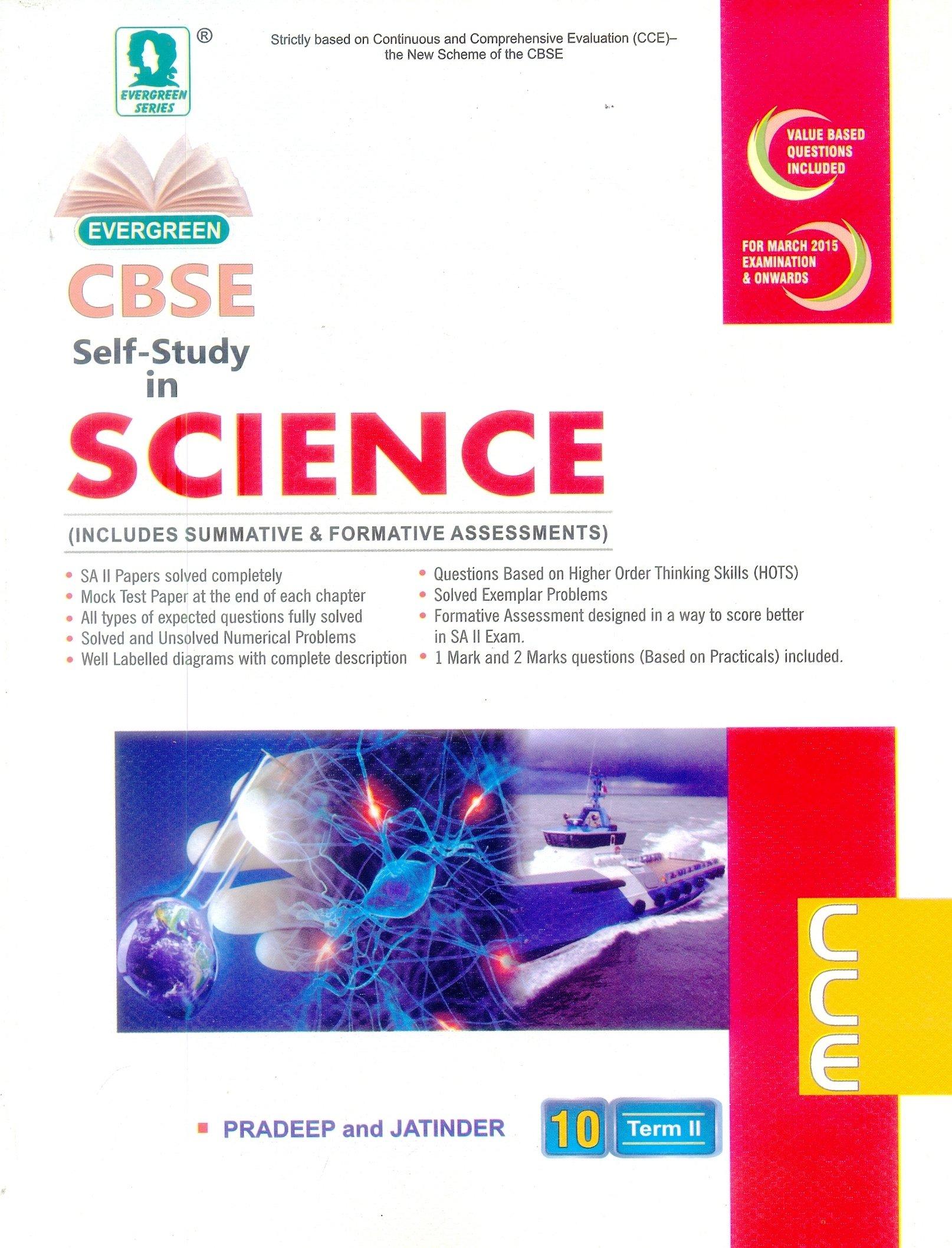 Self Study In Science Class 10 Term 2 Cce Cbse: Amazon.in: Pradeep &  Jatinder: Books