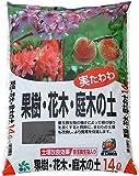 【根張りを良くする善玉微生物配合】自然応用科学 実たわわ 果樹・花木・庭木の土  14L