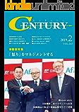 月刊 CENTURY(センチュリー)2019-2月号