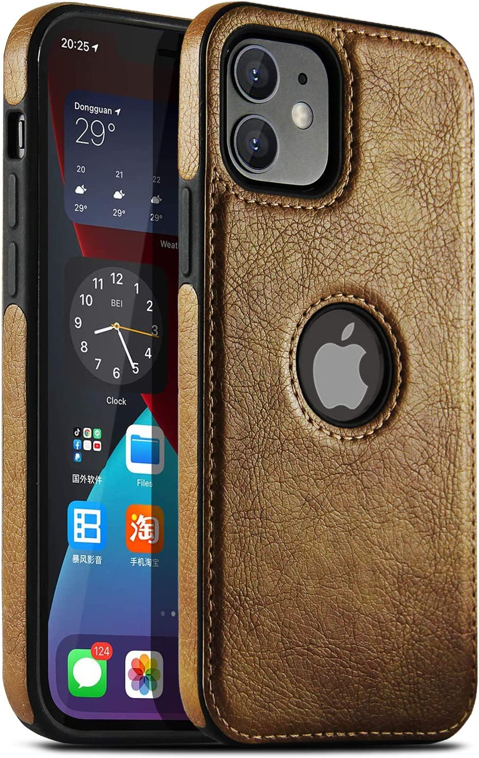 USLOGAN Vegan Leather Phone Case for iPhone 11 Luxury Elegant Vintage Slim Phone Cover 6.1 inch (Brown)