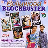 Bollywood Blockbuster Vol.9 (Jungle Love, Waaris, Beta, Bhrashtachar, Mr.India)