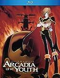 Captain Harlock Arcadia of My Youth Blu Ray [Blu-ray]