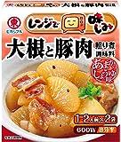 ヒガシマル醤油 レンジで味しみ大根と豚肉照り煮調味料 32g×10箱