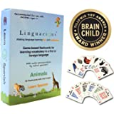 Award-Winning SPANISH Animals Flashcard Game - The ONLY One with Audio!
