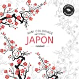 Mini coloriage antistress «Japon»