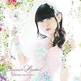 Princess ♡ Limited