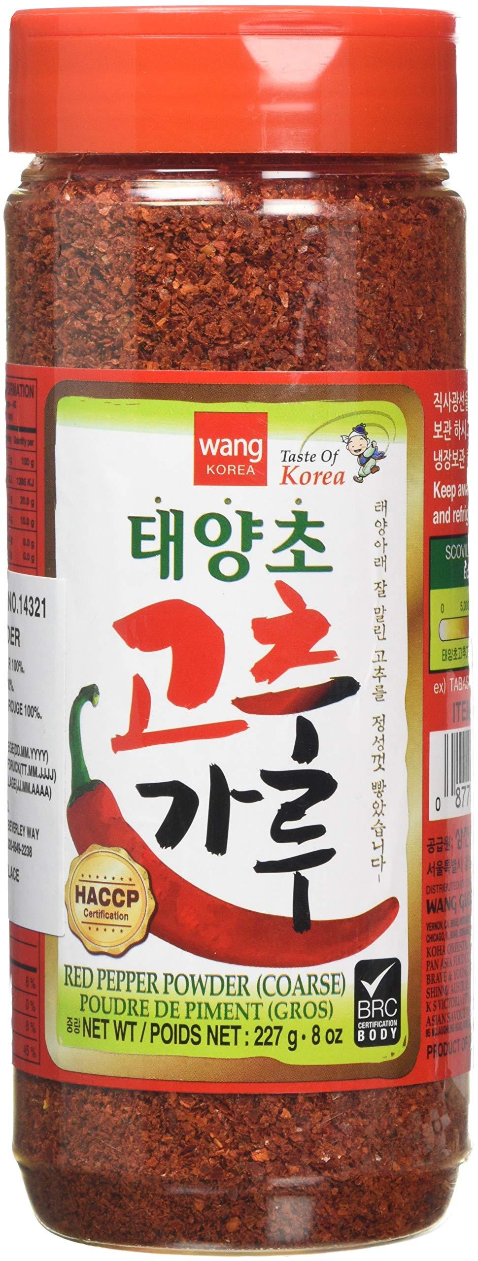 Wang Red Pepper Powder, 227g