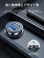 AINOPE シガーソケットusb, [デュアルQC3.0ポート] 36W/6A 超小型 [すべての金属] 高速車の充電器 車usb シガーソケット usb 急速充電 に iPhone 11 Pro Max/XR/X, iPad Air 2/Mini, Note 10 9/Galaxy S10/S9/S8, IQOS/glo 対応 - ブラック