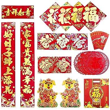 amazoncom chinese couplets chinese fu decoration chinese new chinese - Chinese New Year Decorations