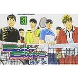 ベイビーステップ(31) (講談社コミックス)