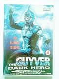 Guyver 2: Dark Hero [DVD] [Import]