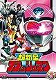 スーパー戦隊シリーズ 超新星フラッシュマン VOL.5<完> [DVD]