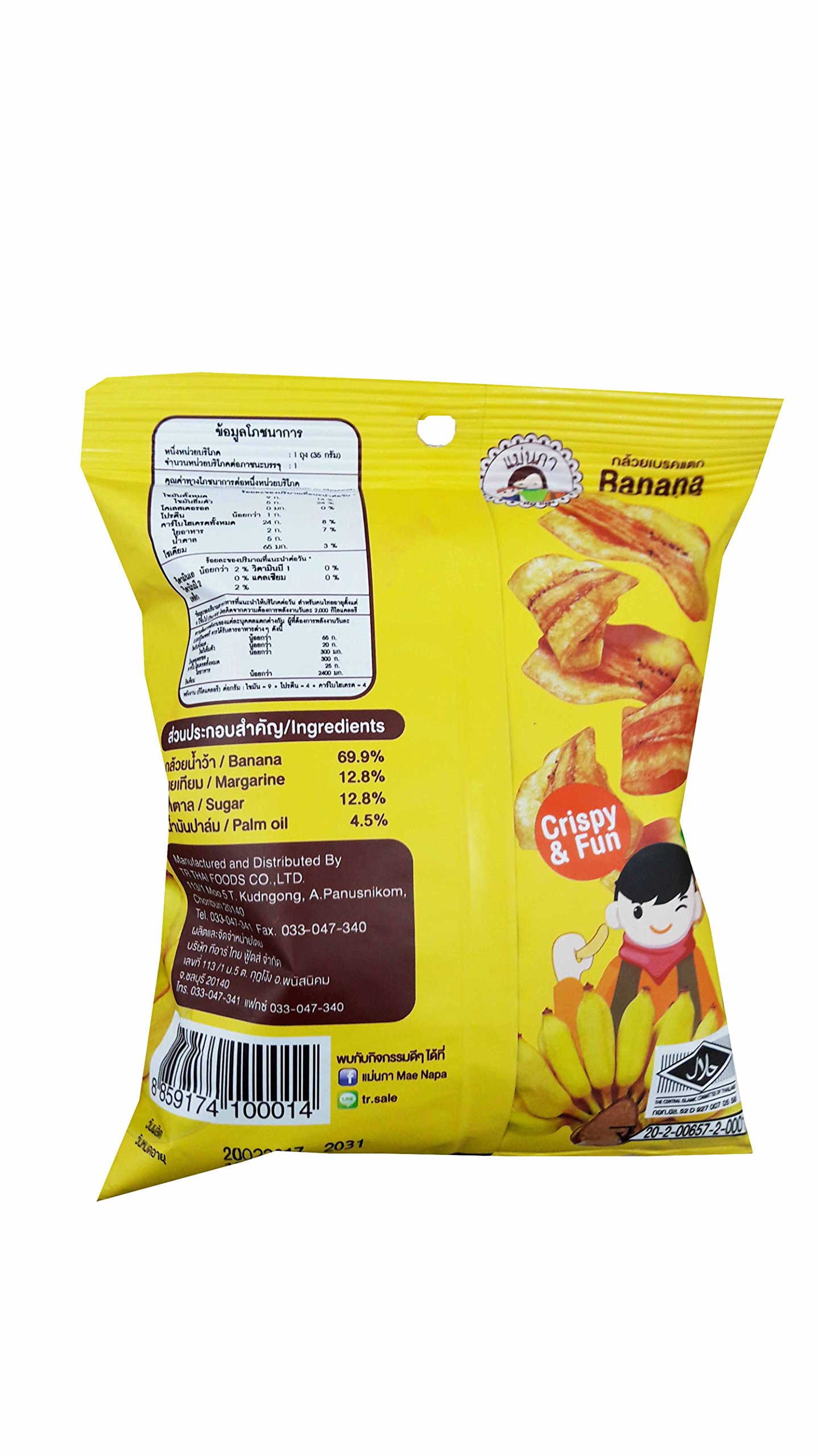3 packs of Banana Chips, Crispy Banana by Mae Napa, Healthy and Delicious Snack. Premium quality snack from Thailand.(35 g/pack) by Mae Napa (Image #4)