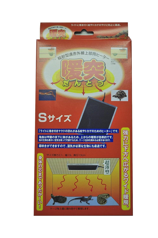 みどり商会 暖突 Sサイズ 13W 45cmケージ用