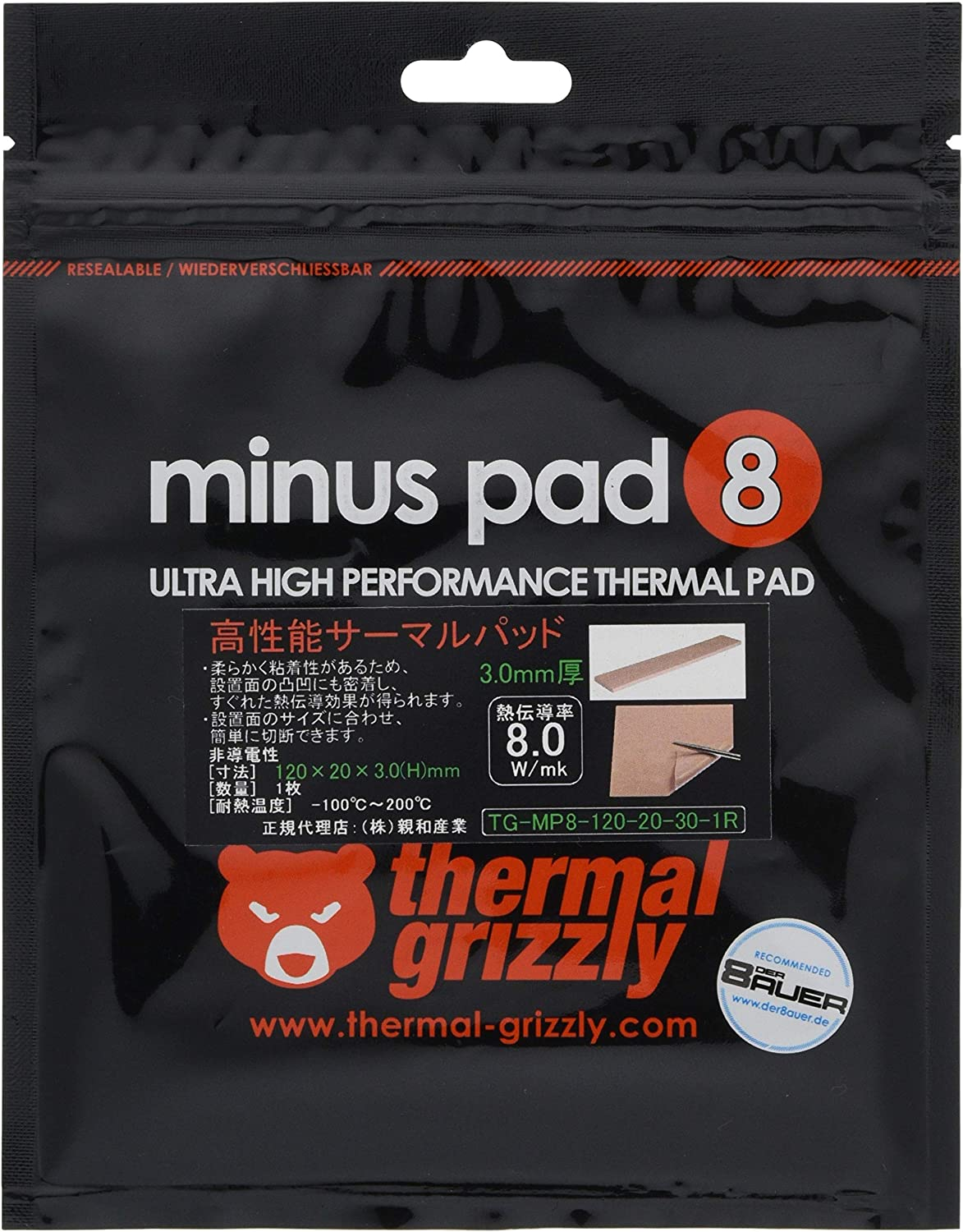 Pad Termico Thermal Grizzly Minus 120x20x3.0mm