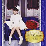 泣き虫Princess(初回盤・E)