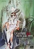 Vampire Princess Miyu TV Complete Collection [DVD] [Import]