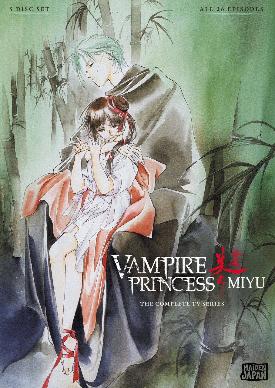 Vampire Princess Miyu TV Complete Collection by Section 23