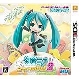 初音ミク Project mirai 2 ぷちぷくパック - 3DS
