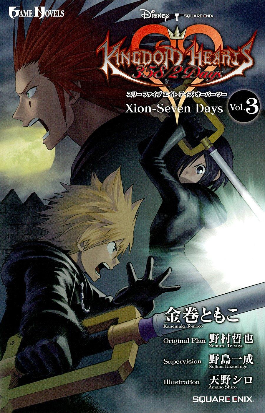 Read Online Kingdom Hearts 358/2 Days Vol. 3: Xion-Seven Days (Japanese Import) pdf epub