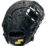 SSK(エスエスケイ) 野球 軟式 ソフトボール 兼用 ミット ゴッドナイン(エントリーモデル)