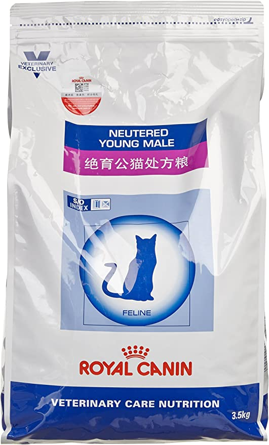 Royal Canin C-58334 Diet Feline Young Male - 3.5 Kg: Amazon.es ...