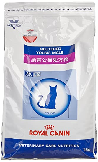Royal Canin C-58334 Diet Feline Young Male - 3.5 Kg: Amazon.es: Productos para mascotas