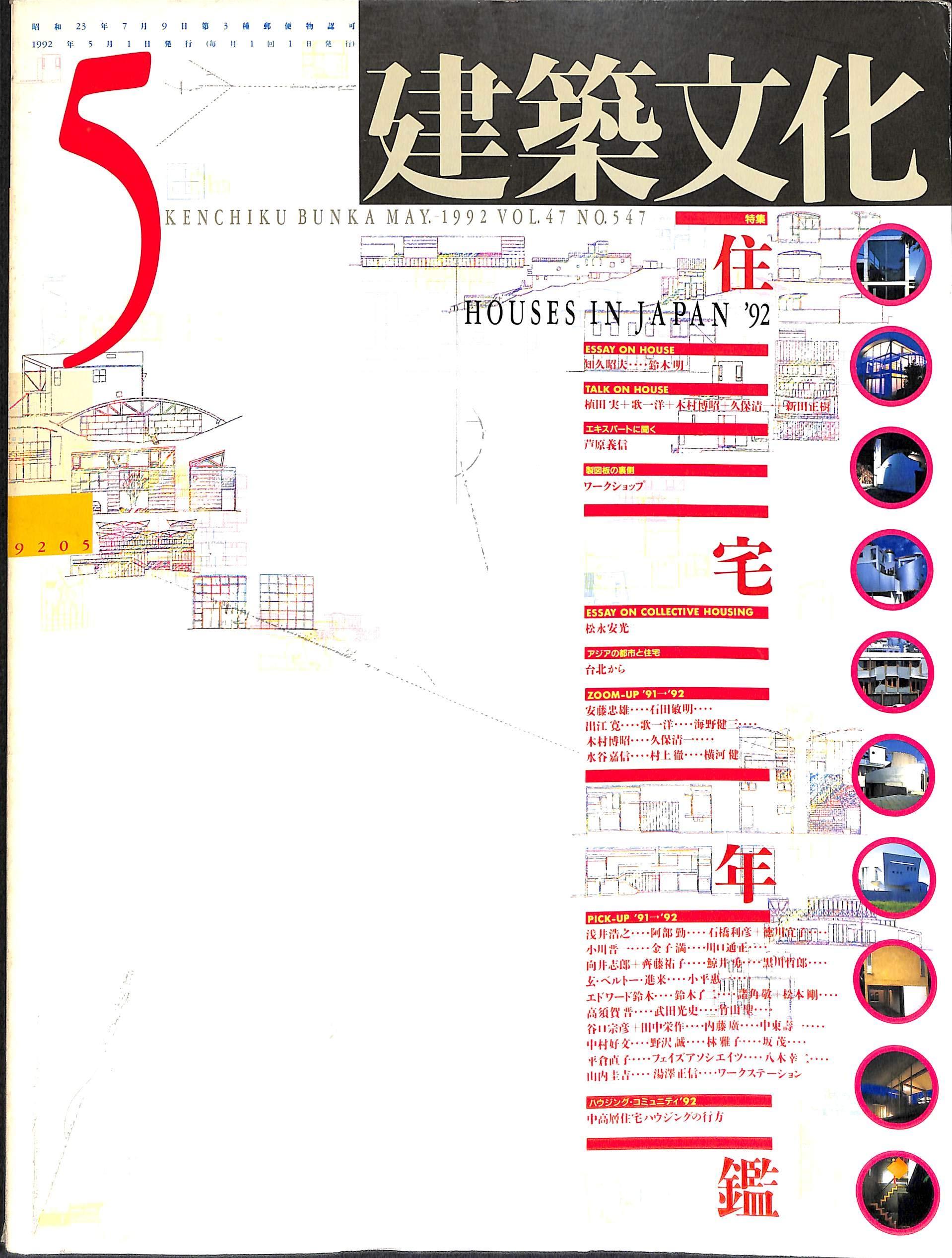 https://images-na.ssl-images-amazon.com/images/I/81bkBjRQKaL.jpg