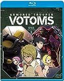 Armored Trooper Votoms Ova 2 [Blu-ray]
