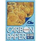 パイロット カーボン紙 片面筆記用 ブルー PCP-P100-L