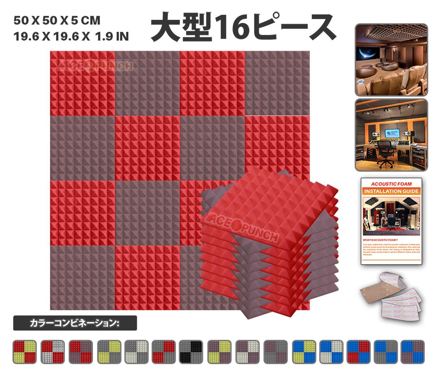 エースパンチ 新しい 16ピースセット赤とブルゴーニュ 500 x 500 x 50 mm ピラミッド 東京防音 ポリウレタン 吸音材 アコースティックフォーム AP1034 B01MY4GLA6 赤とブルゴーニュ 赤とブルゴーニュ