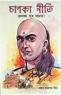 Buy Bhagavad Gita ( Bengali ) (2016 New Edition) -Iskcon Book Online