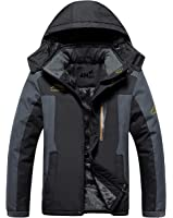 Amazon Com Wantdo Men S Mountain Waterproof Ski Jacket