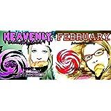 FEBRUARY & HEAVENLY(初回盤限定盤)(DVD付)