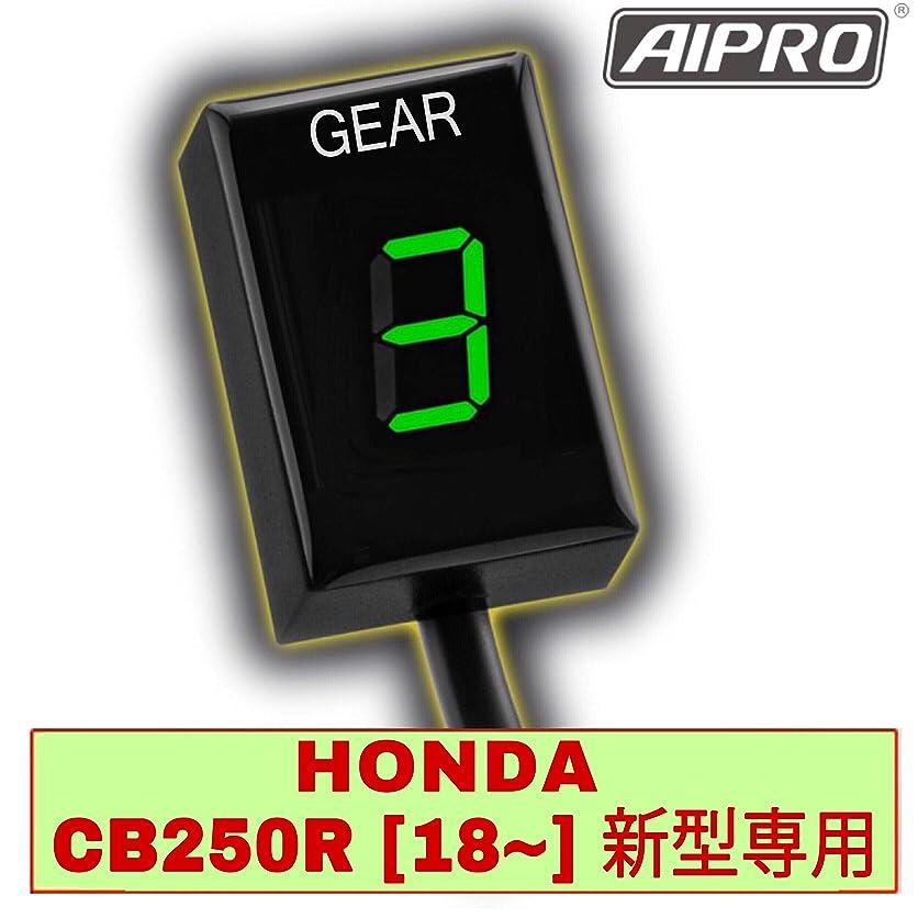 たまにラフ睡眠傷跡AIpro(アイプロ) レブル250 レブル500 専用 シフトインジケーター ギアポジション MC49 PC60 (White【限定】)