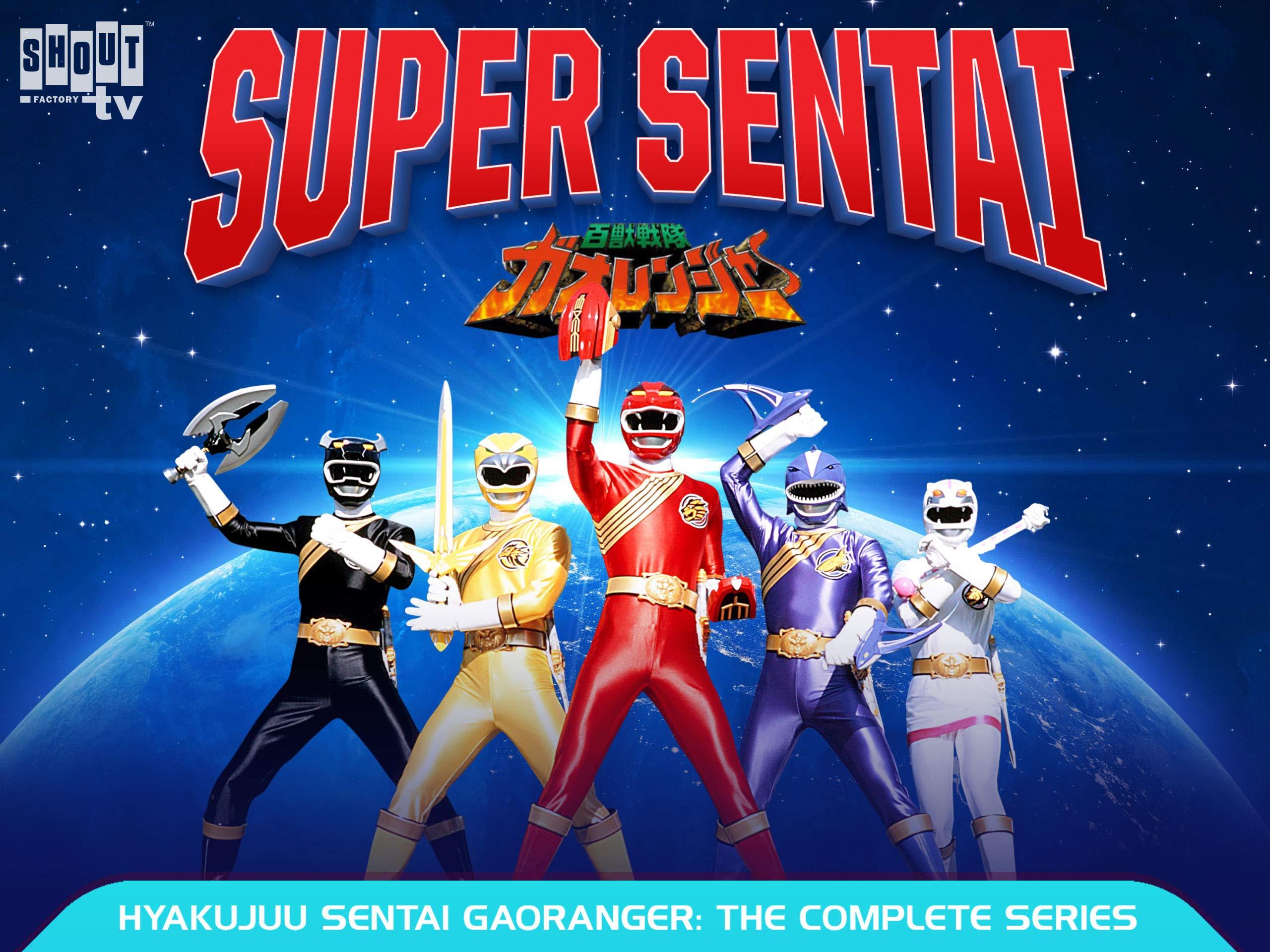 Amazon.com: Hyakujuu Sentai Gaoranger: Season One
