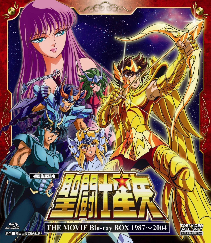 Saint Seiya The Movie Blu-ray Box 1987-2004 [First press Limited Release] [4 Disc Blu-ray]